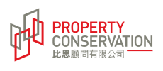 property conservation